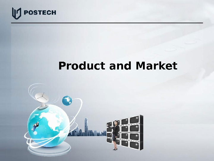 Product and Market