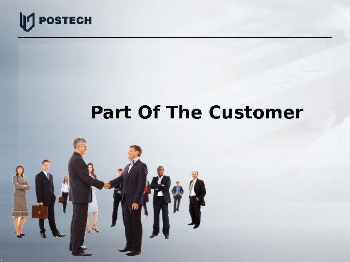 Part Of The Customer