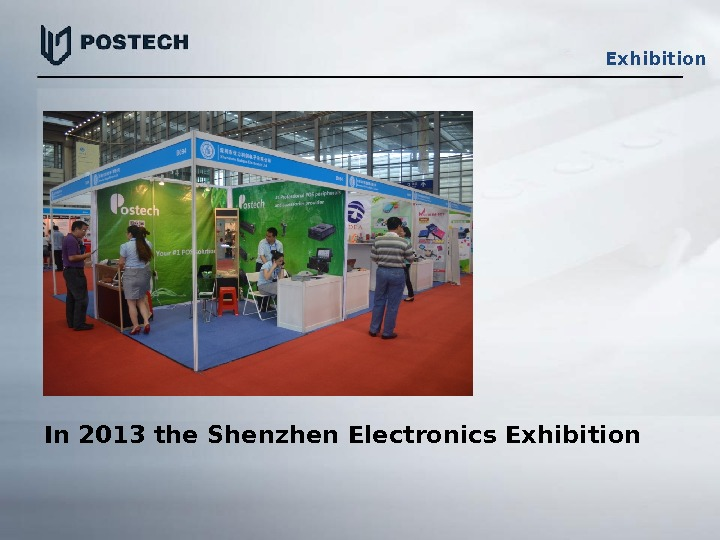 In 2013 the Shenzhen Electronics Exhibition