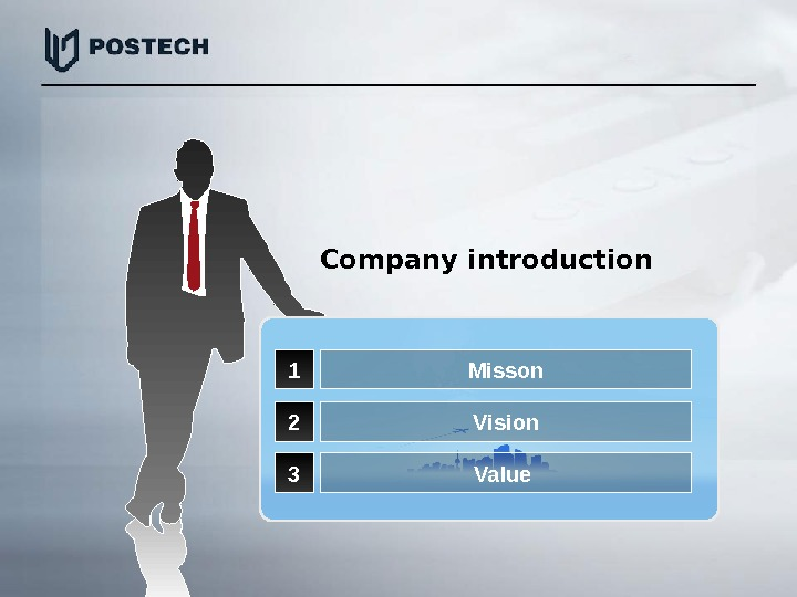 1 2 3 Misson Vision Value Company introduction