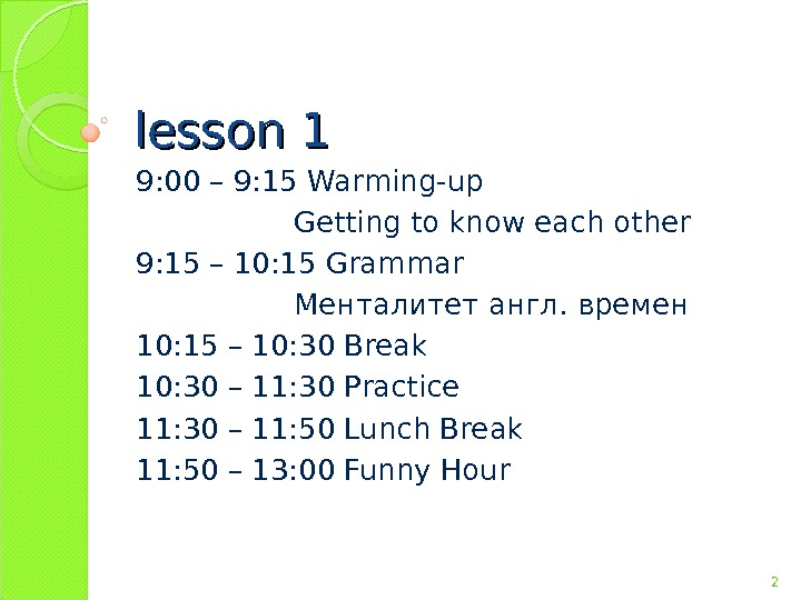 lesson 1 9: 00 – 9: 15 Warming-up Getting to know each other 9: 15 –