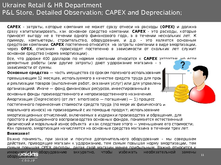 11 Ukraine Retail & HR Department P&L Store ,  Detailed Observation; CAPEX and Depreciation;