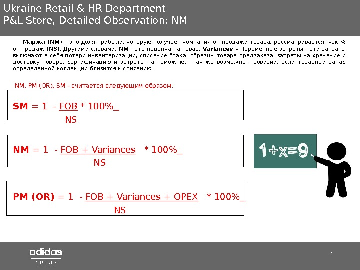 7 Ukraine Retail & HR Department P&L Store ,  Detailed Observation; NM   Detail