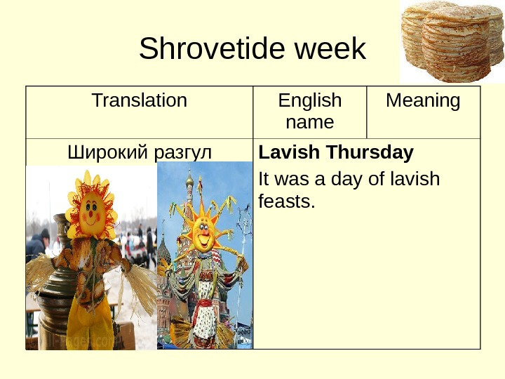 Shrovetide week Translation English name Meaning Широкий разгул Lavish Thursday It was a day