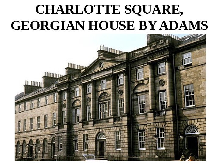 CHARLOTTE SQUARE,  GEORGIAN HOUSE BY ADAMS