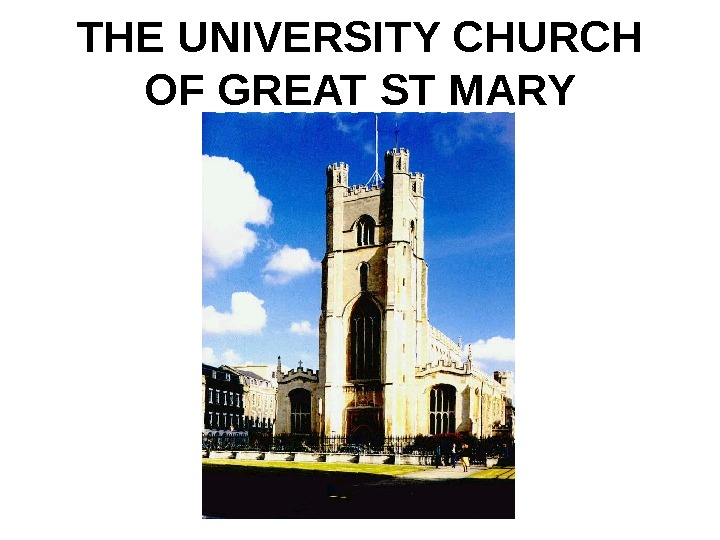 THE UNIVERSITY CHURCH OF GREAT ST MARY