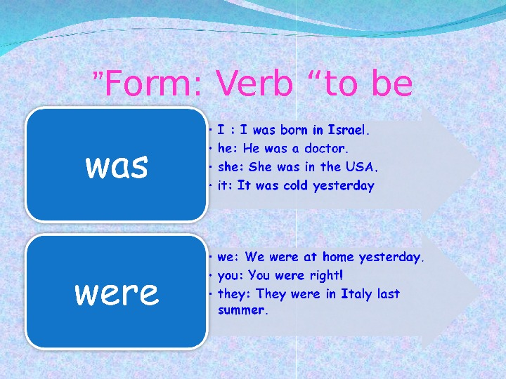 "Form: Verb ""to be"""