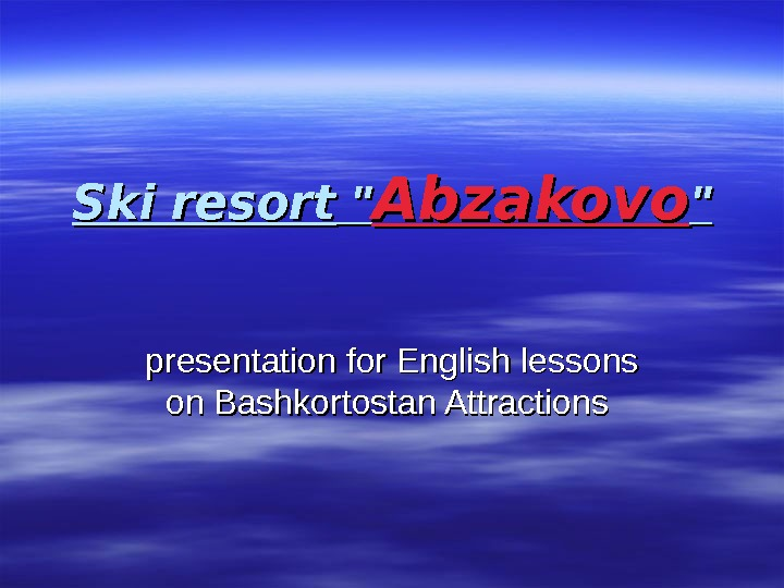 Ski resort   Abzakovo   presentation for English lessons on Bashkortostan Attractions