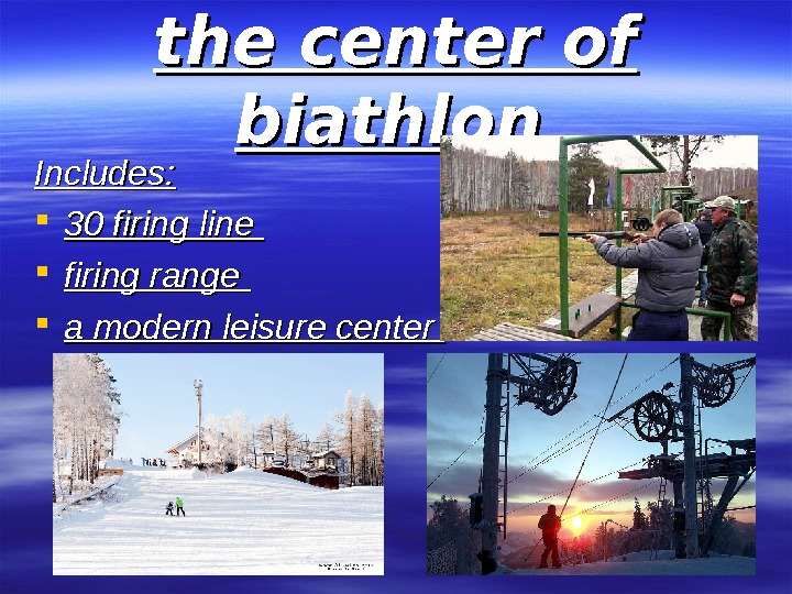 the center of biathlon  Includes:  30 firing line  firing range