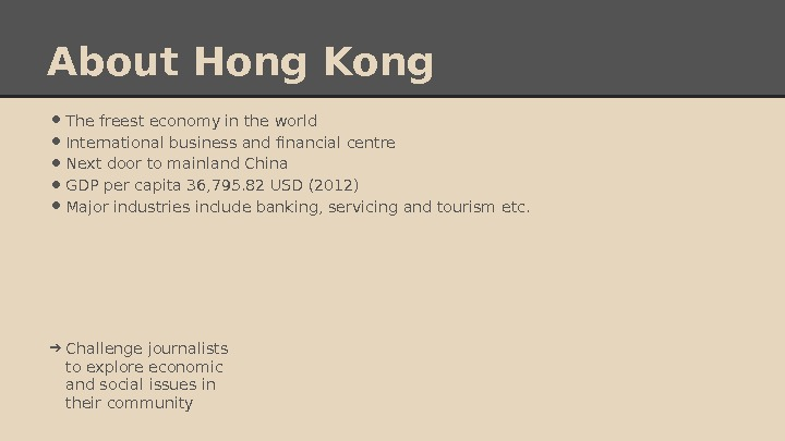 About Hong Kong • The freest economy in the world • I nternational business and financial