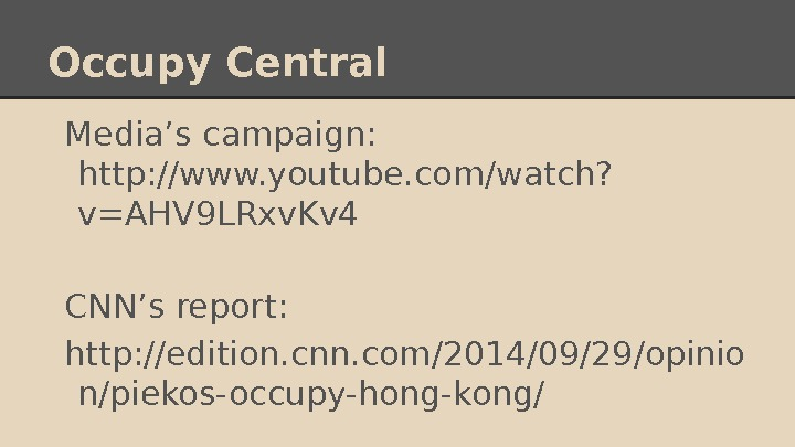 Occupy Central Media's campaign:  http: //www. youtube. com/watch? v=AHV 9 LRxv. Kv 4 CNN's report: