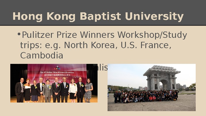 Hong Kong Baptist University • Pulitzer Prize Winners Workshop/Study trips: e. g. North Korea, U. S.