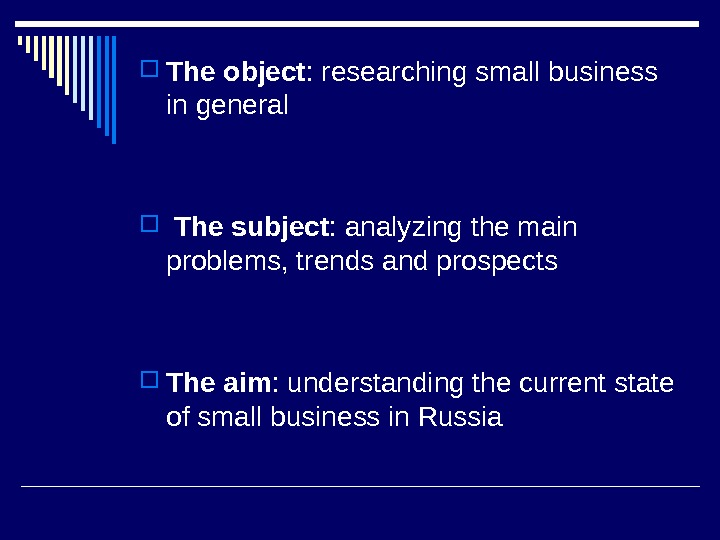 The object : researching small business in general  The subject : analyzing the