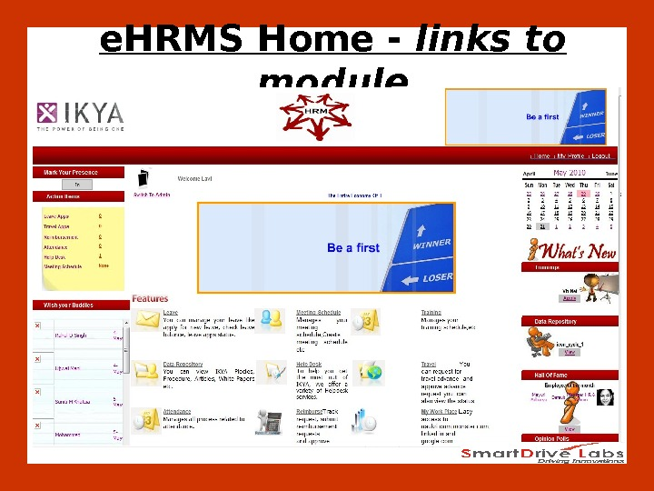 e. HRMS Home - links to module