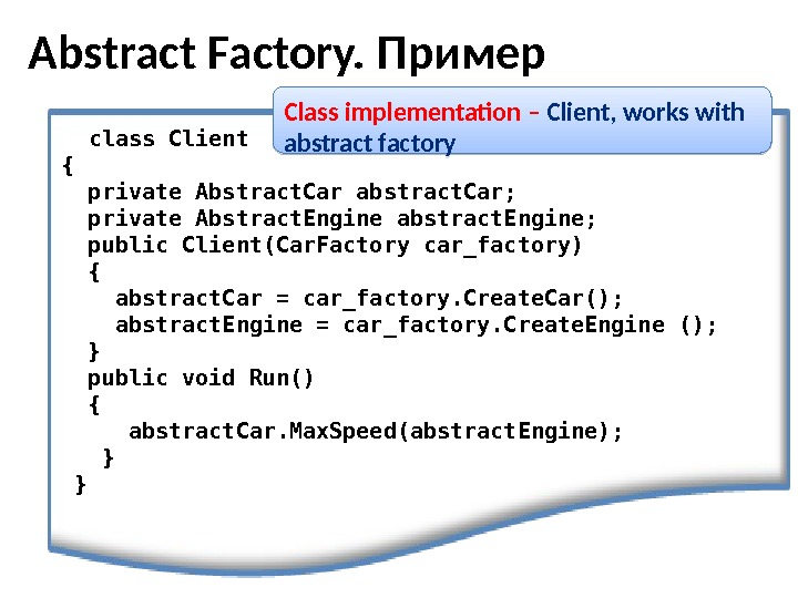 class Client { private Abstract. Car abstract. Car; private Abstract. Engine abstract. Engine; public Client(Car.
