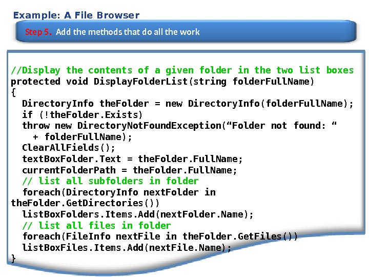 Example: A File Browser Step 5.  Add the methods that do all the work //Display