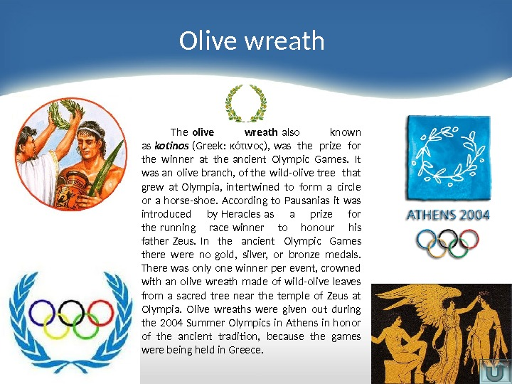 Olive wreath  The olive wreath also known as kotinos (Greek: κότινος), was the prize for