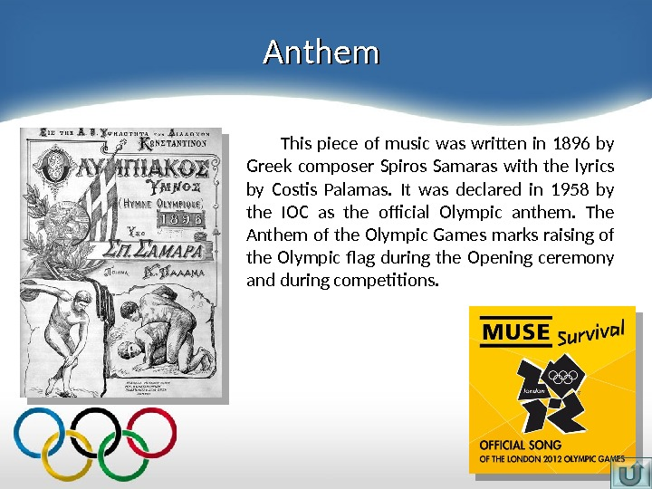 Anthem   This piece of music was written in 1896 by Greek composer Spiros Samaras