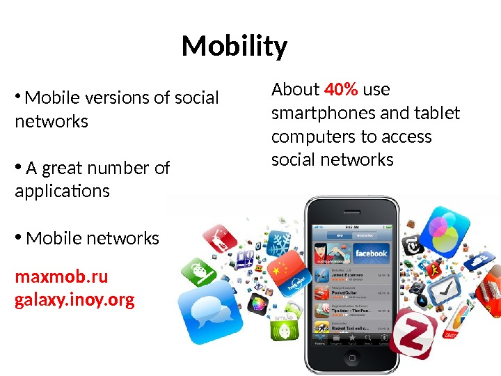 Mobility •  Mobile versions of social networks •  A great number of applications •