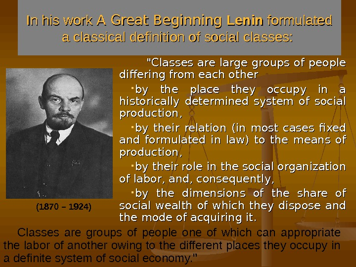 In his work A Great Beginning  Lenin formulated a classical definition of social classes: