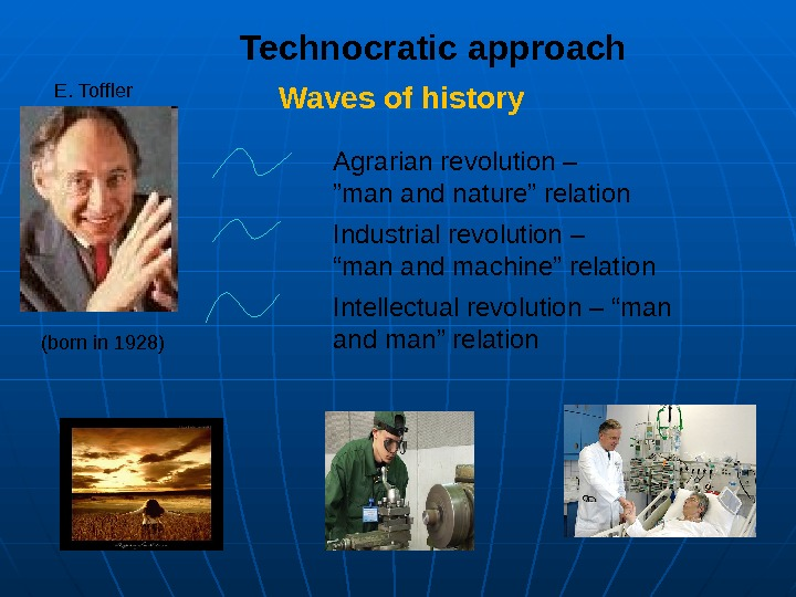 "Technocratic approach Е.  Toffler  Waves of history Agrarian revolution – "" man and nature"""
