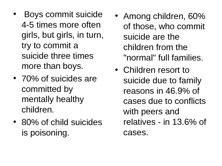 •  Boys commit suicide 4 -5 times more often girls, but girls, in turn,
