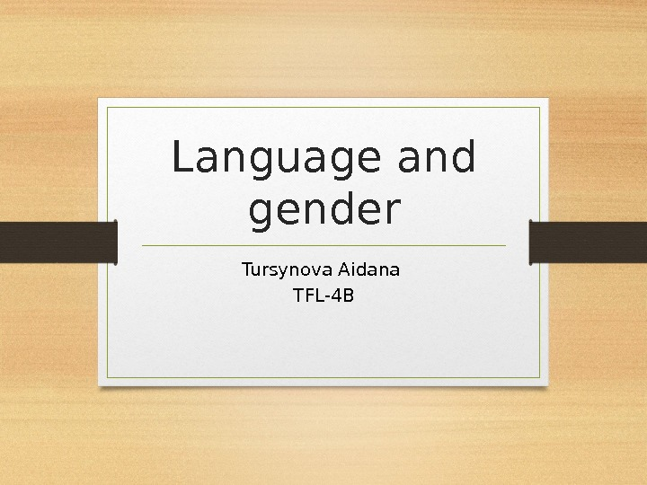 Language and gender Tursynova Aidana TFL-4 B