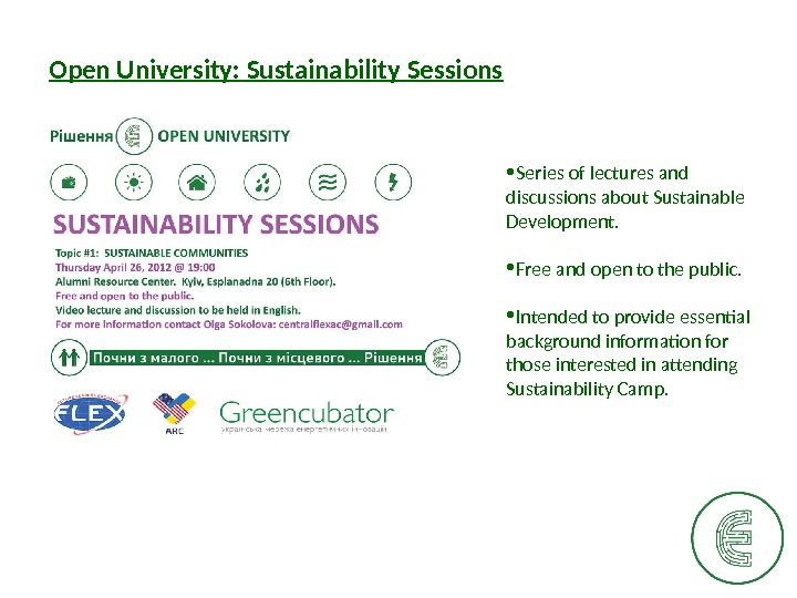 Open University: Sustainability Sessions • Series of lectures and discussions about Sustainable Development.  • Free