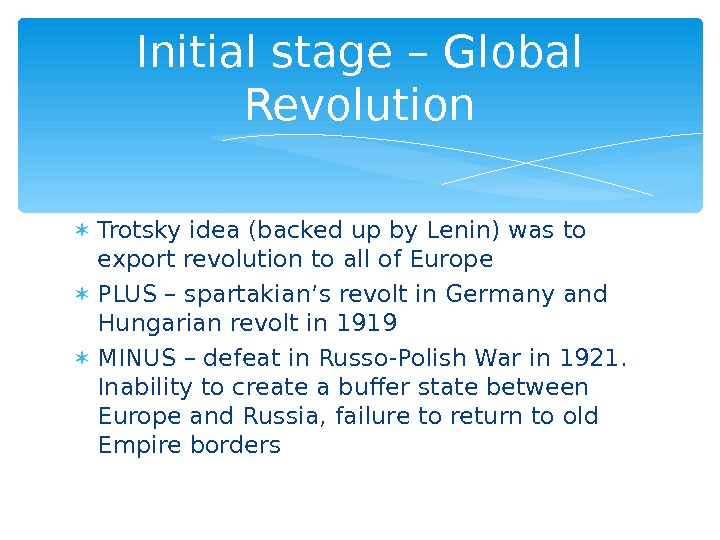 Trotsky idea (backed up by Lenin) was to export revolution to all of Europe PLUS