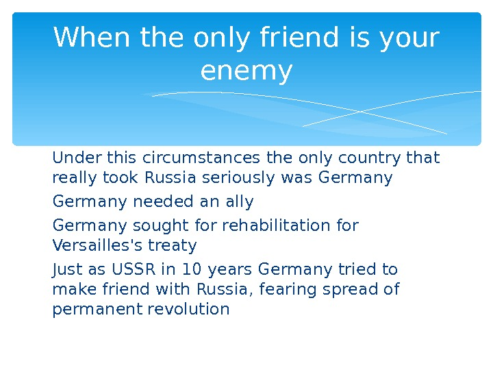 When the only friend is your enemy Under this circumstances the only country that really took