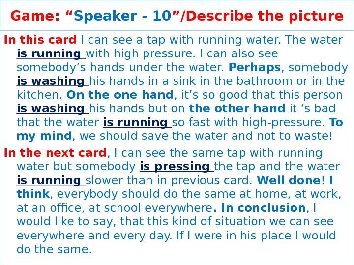 "Game: "" Speaker - 10 ""/Describe the picture In this card I can see a tap"
