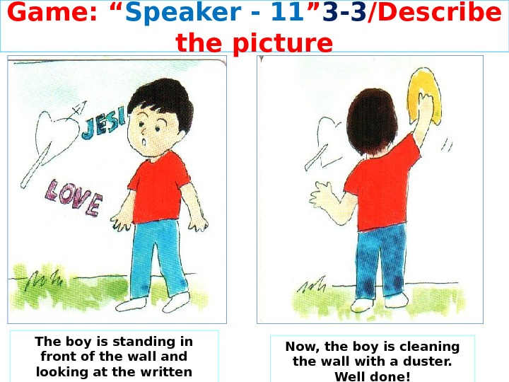 "Game: "" Speaker - 11 "" 3 -3 /Describe the picture The boy is standing in"