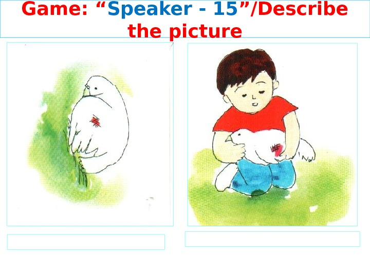 "Game: "" Speaker - 15 ""/Describe the picture"