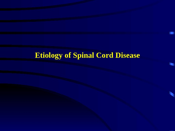 Etiology of Spinal Cord Disease