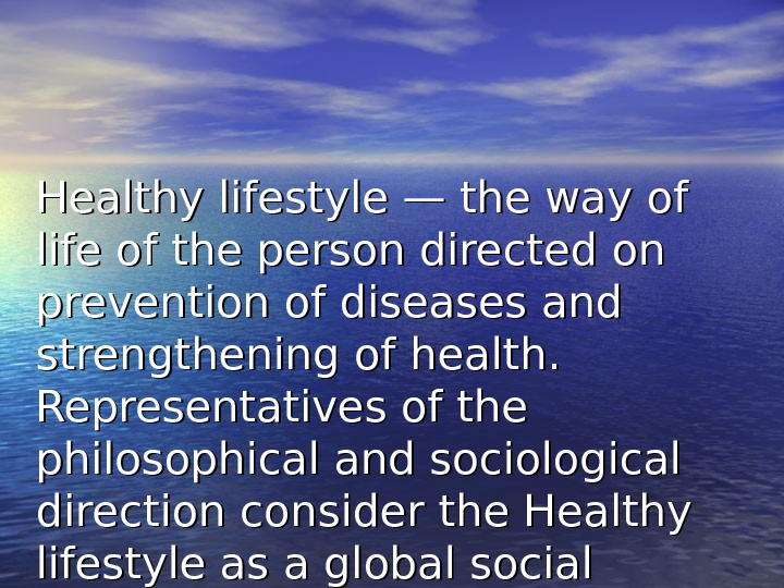 Healthy lifestyle — the way of life of the person directed on prevention of diseases and