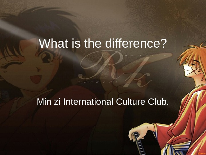 What is the difference? Min zi International Culture Club.