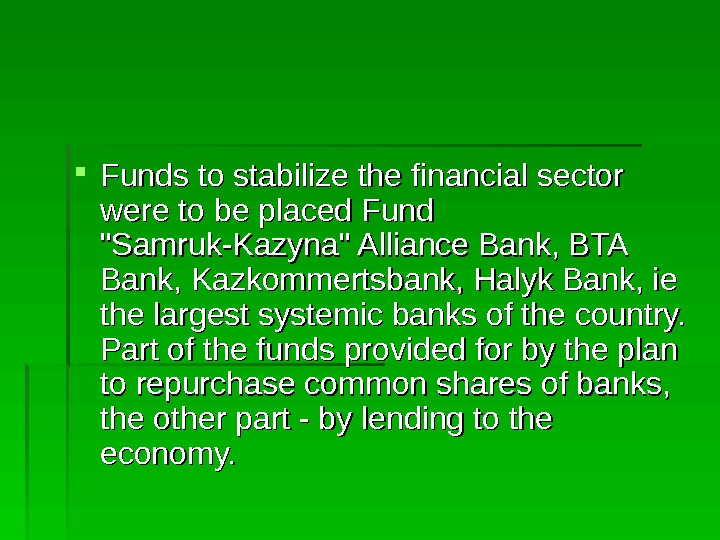 Funds to stabilize the financial sector were to be placed Fund Samruk-Kazyna Alliance Bank,