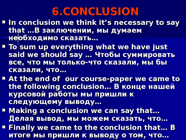6. 6. CONCLUSION In conclusion we think it's necessary to say