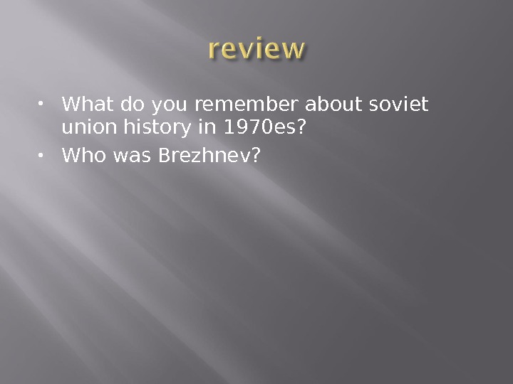 What do you remember about soviet union history in 1970 es?  Who was Brezhnev?