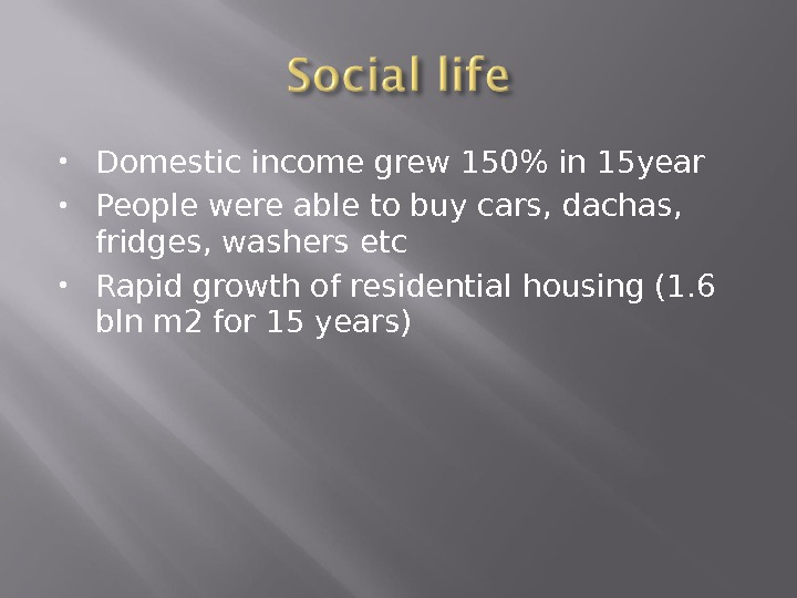 Domestic income grew 150 in 15 year People were able to buy cars, dachas,