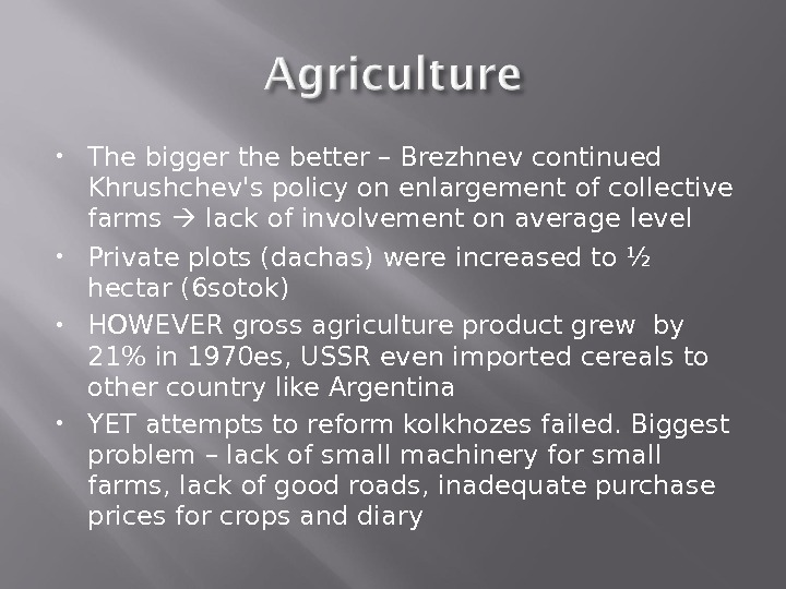 The bigger the better – Brezhnev continued Khrushchev's policy on enlargement of collective farms