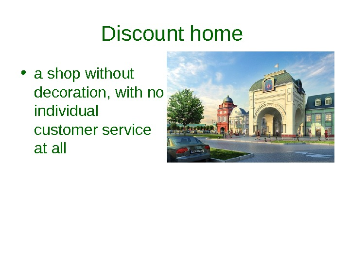 Discount home  • a shop without decoration, with no individual customer service at all