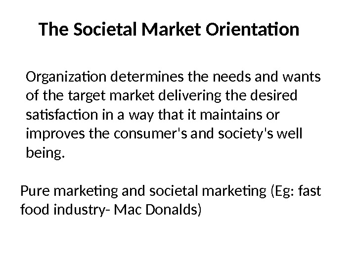 The Societal Market Orientation Organization determines the needs and wants of the target market