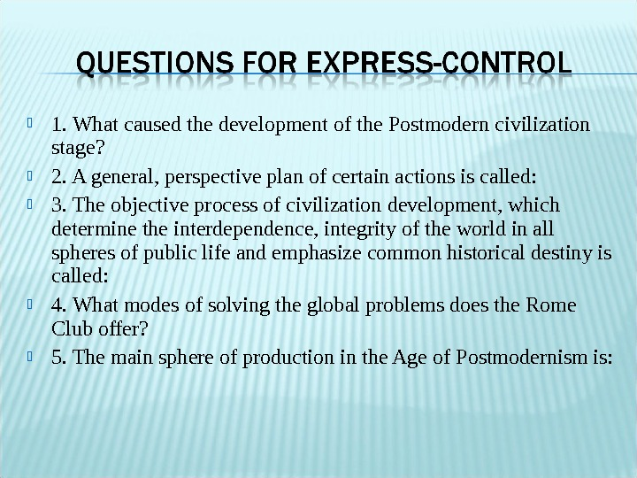 1. What caused the development of the Postmodern civilization stage?  2. A general, perspective