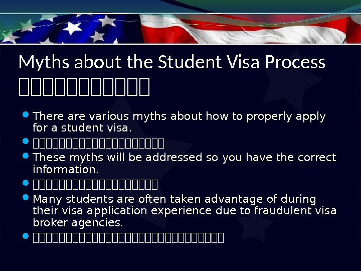 Myths about the Student Visa Process 在在在在在在 There are various myths about how to properly apply