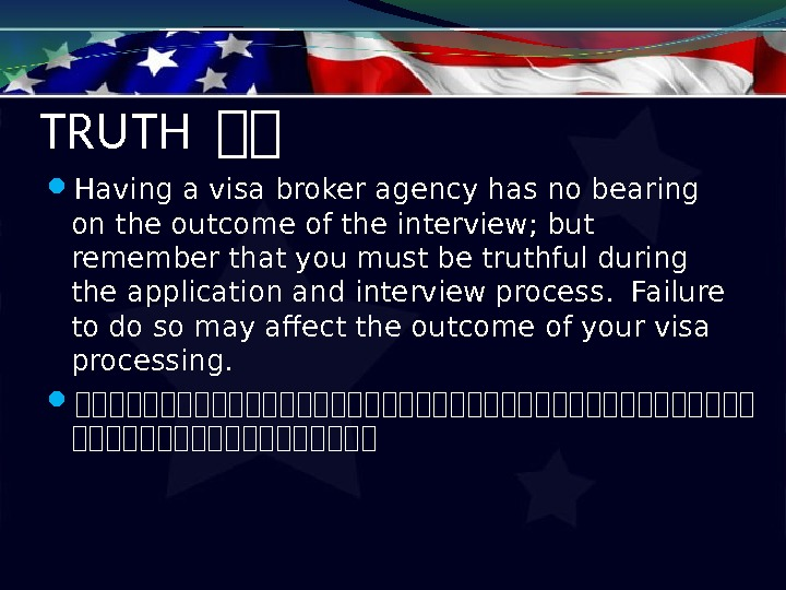TRUTH 在在 Having a visa broker agency has no bearing on the outcome of the interview;