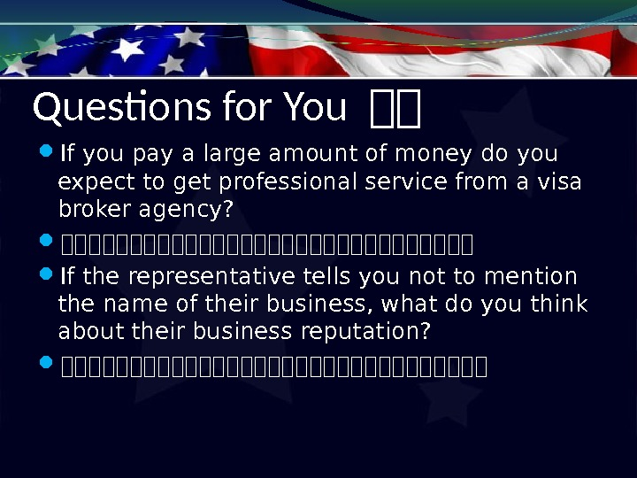 Questions for You 在在 If you pay a large amount of money do you expect to