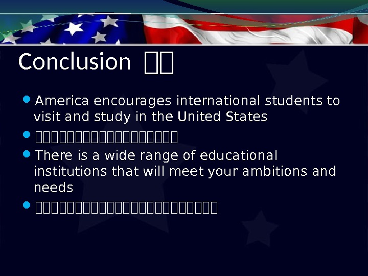 Conclusion 在在 America encourages international students to visit and study in the United States 在在在在在在在在在 There