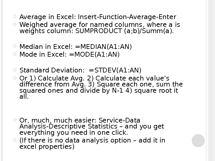 Average in Excel: Insert-Function-Average-Enter Weighed average for named columns, where a is weights column: SUMPRODUCT