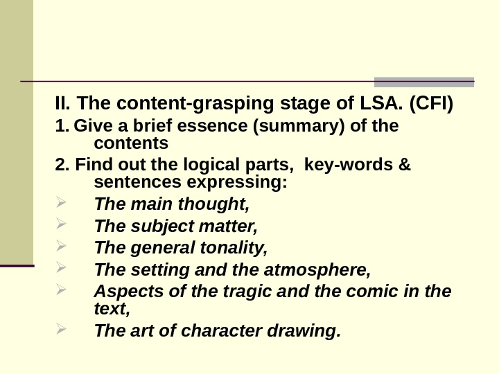 II. The content-grasping stage of LSA. (CFI) 1.  Give a brief essence (summary) of the